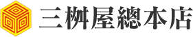 館林市にある三桝屋總本店のオフィシャルサイトです。麦落雁、シルクサブレなど様々な和菓子を販売しております。|三桝屋總本店